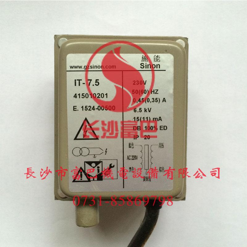 tl494推高压包电路图